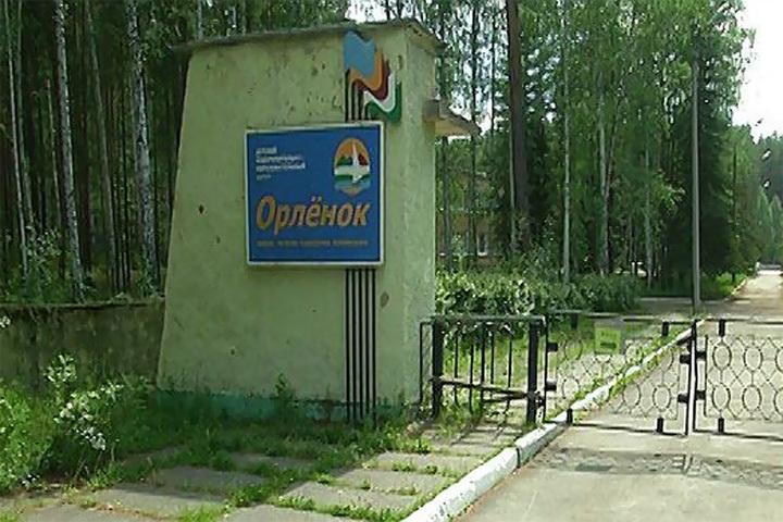 Глава  управления образования Снежинска уволен всвязи сострельбой влагере «Орленок»