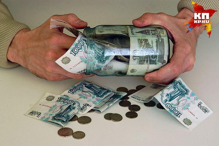 Долги по заработной плате вНовосибирской области уменьшились в2,9 раза