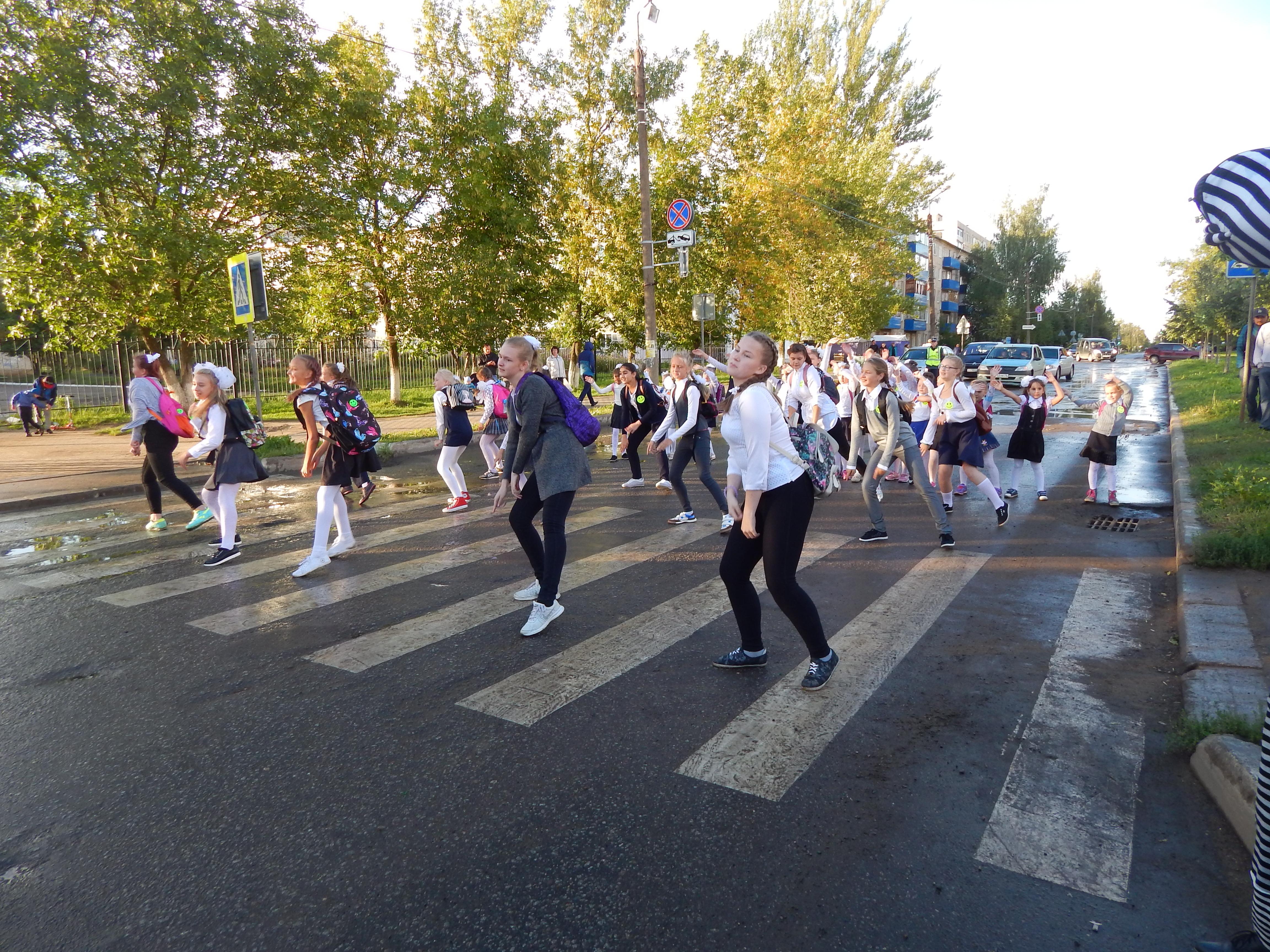 Картинки лето внимание дети пешеходный переход