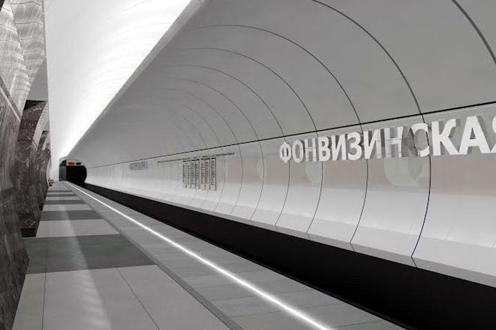 Как будет выглядеть станция метро «Фонвизинская»