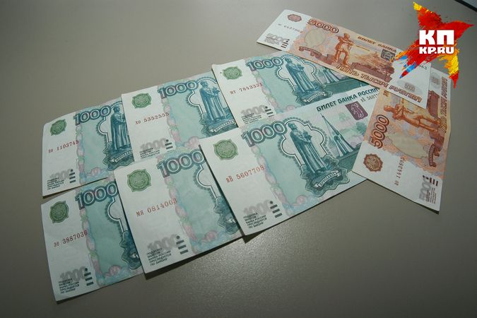 Заработная плата чиновников вНовосибирской области подросла на12%