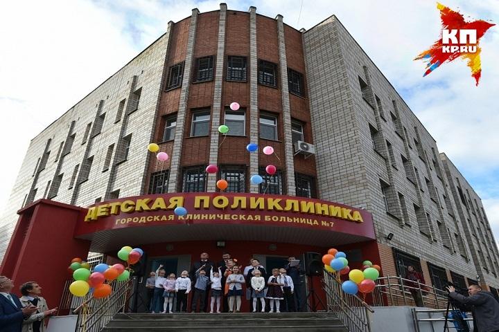 Дополнительные помещения детской поликлиники открыли вгородской медицинской клинике Удмуртии