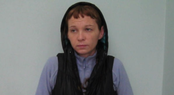Полицейские изъяли ужительницы Рыбинска неменее 200 граммов героина