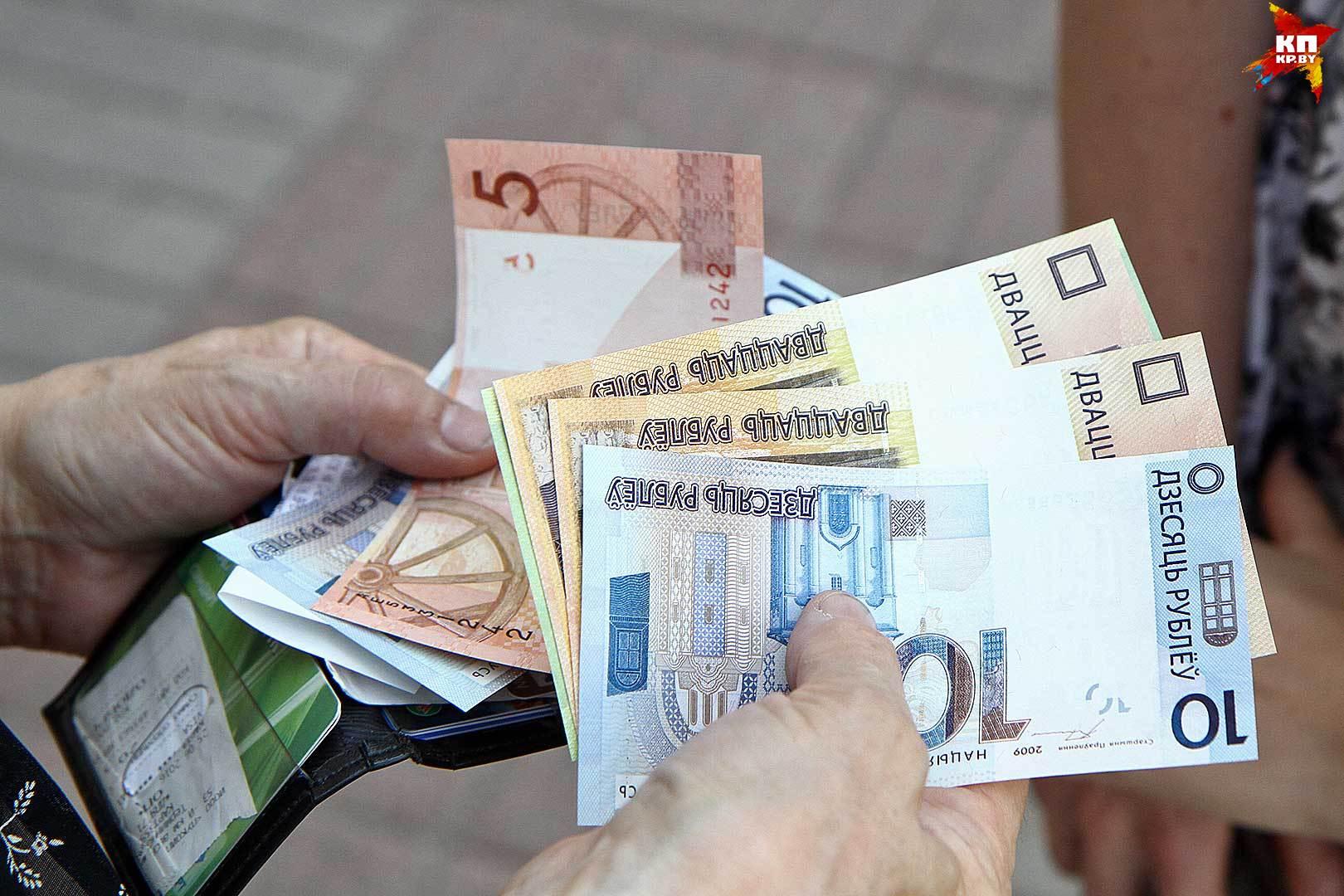 Министр финансов: внешний госдолг Беларуссии вырос практически на $900 млн