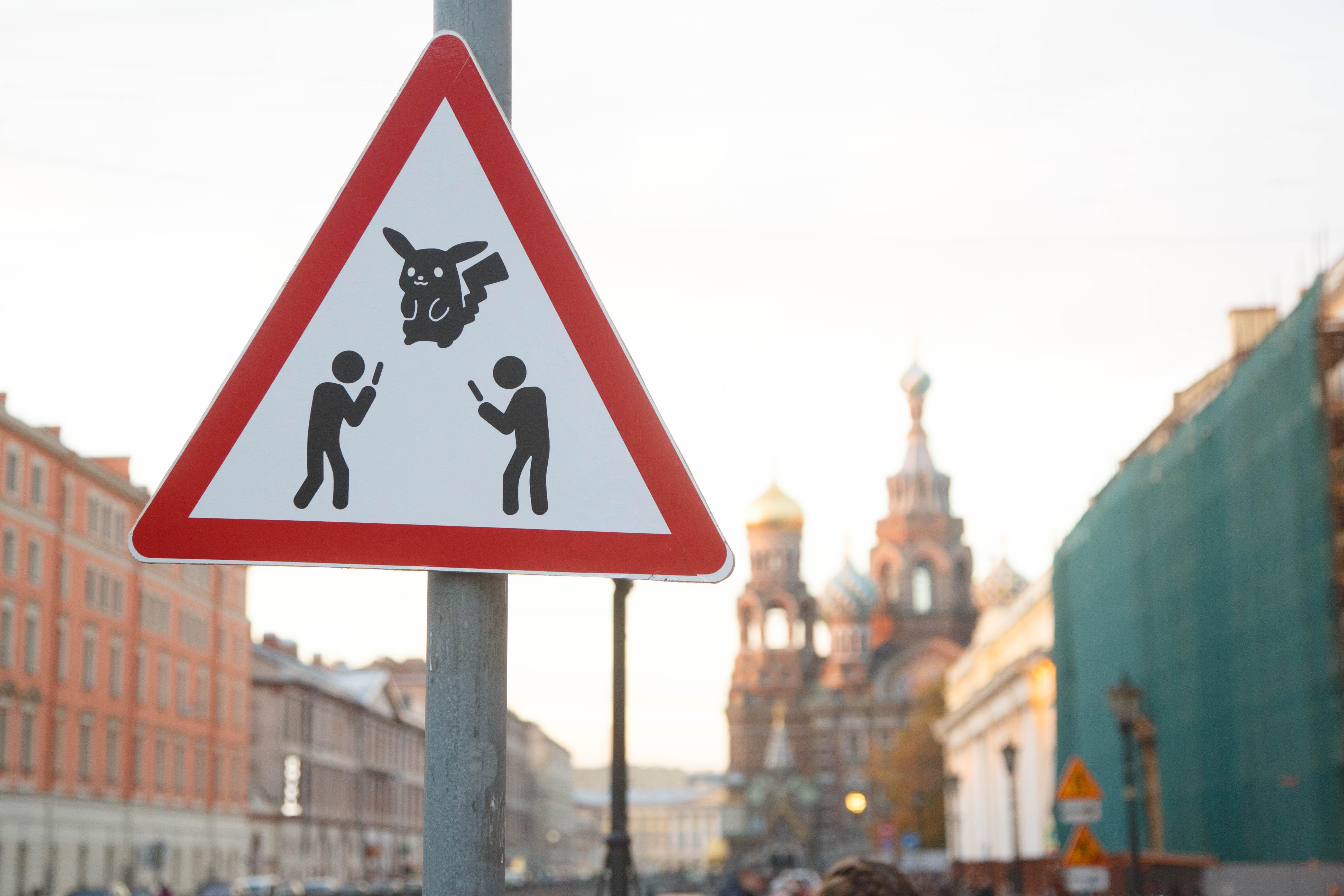Знак «Осторожно, ловцы покемонов» демонтировали снабережной канала Грибоедова