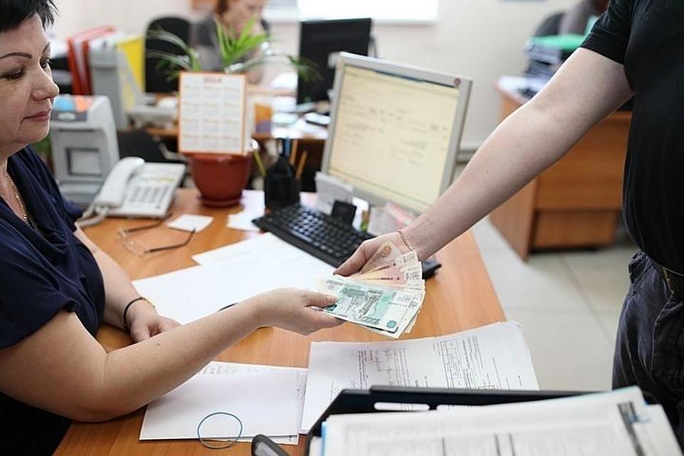 Если на работе задерживают зарплату можно уволиться