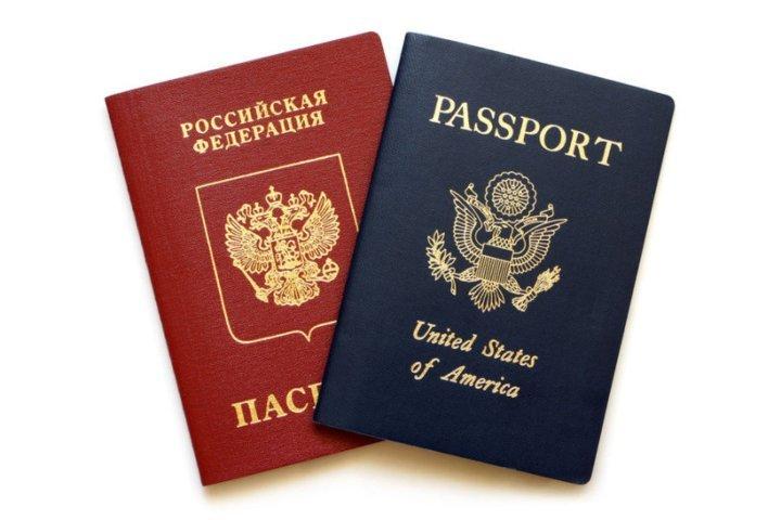 Жителя Америки обвинили внезаконном переходе русской границы