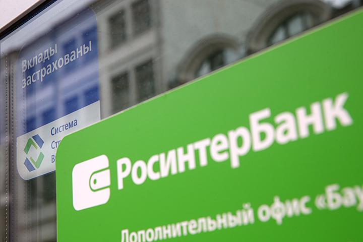 В публичные данные вошли 84 тысячи клиентов с депозитами на 52 млрд. рублей. А на самом деле банк привлек на 5 млрд. больше. Фото: Артем Коротаев/ТАСС