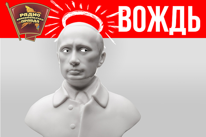 Выступление Владимира Путина перед Думой