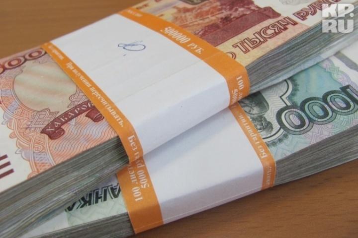 Хотел разблокировать банковскую карту— остался без 800 тыс. руб.
