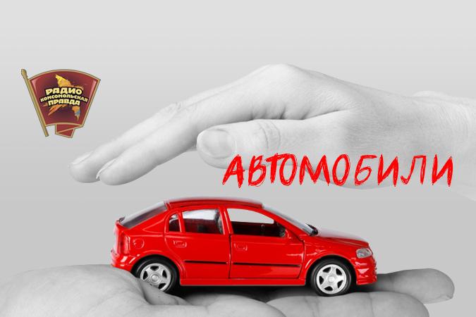 Россиян будут лишать прав за трехкратное нарушение ПДД