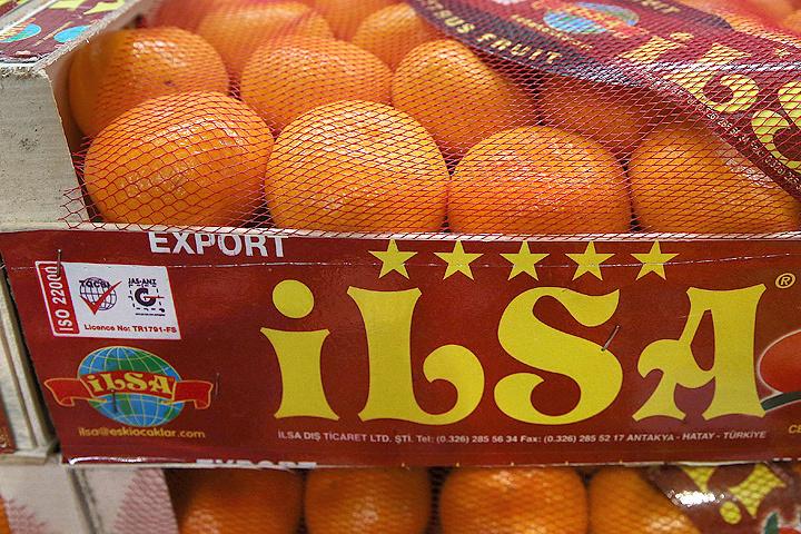 Турецкие фрукты возвращаются в Россию. ФОТО Валерий Шарифулин/ТАСС