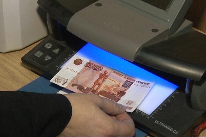 Москвичи отделались условным сроком засбыт фальшивых денежных средств вВоронеже