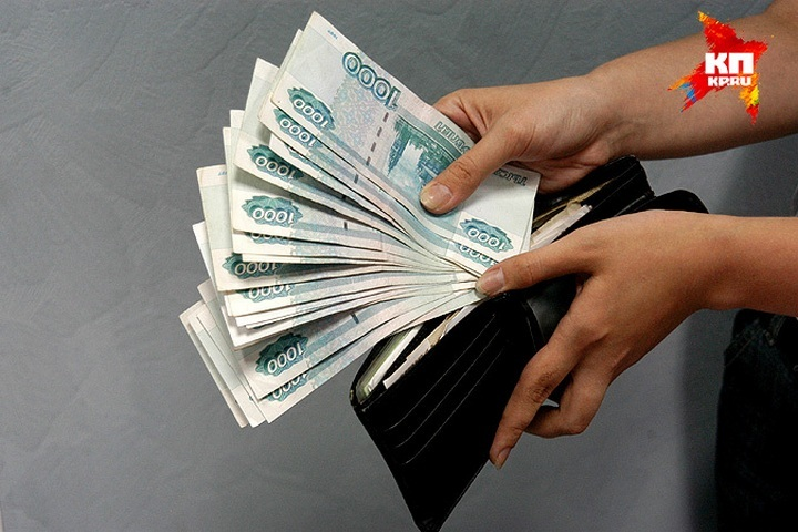 Экс-сотрудник милиции Воронежа оштрафован замошенничество на150 тыс.