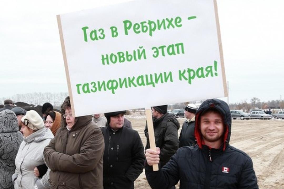 Масштабное строительство газопровода за2 млрд руб. стартовало вАлтайском крае