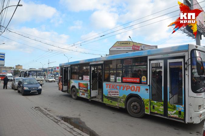 ВНовосибирске 28-ой автобусный маршрут будет на5 километров длиннее