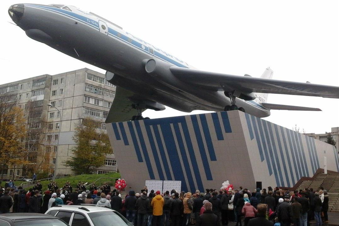 ВРыбинске открыли знаменитый знак «Самолет»