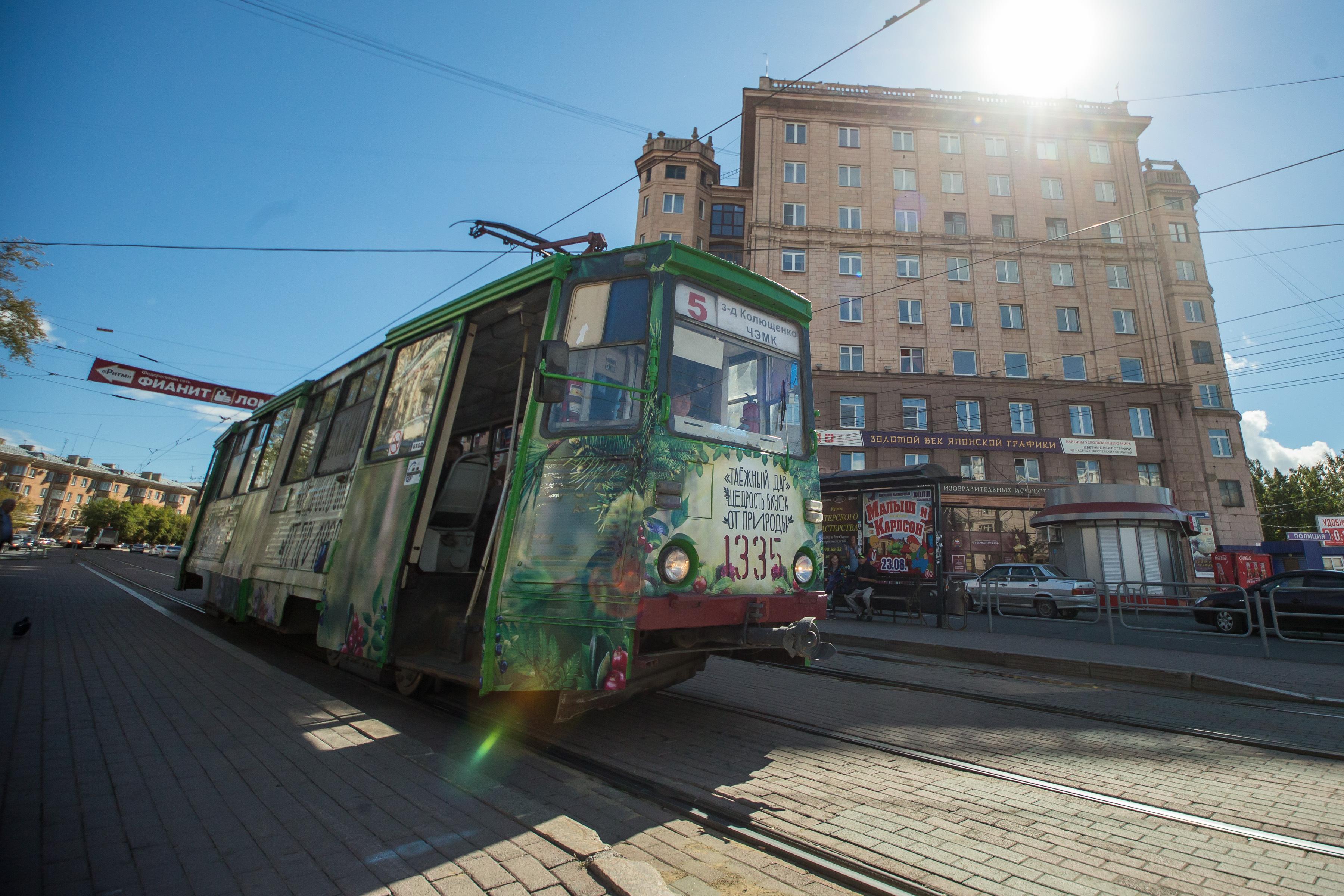 Троллейбусы итрамваи вЧелябинске будут ходить чаще