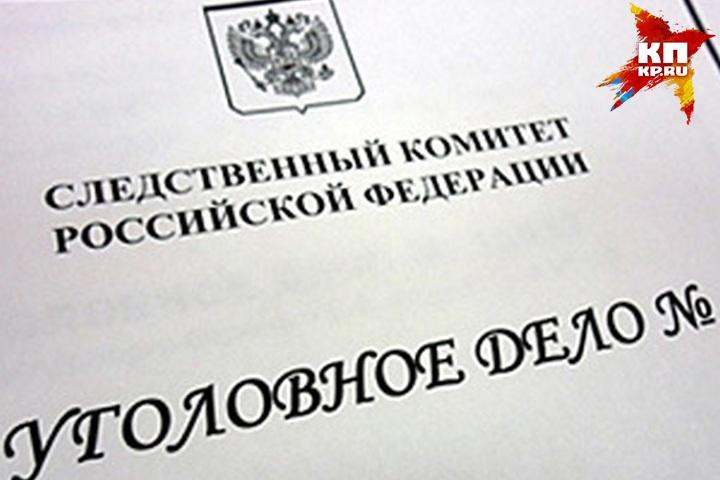 Курянина будут судить за правонарушение 6-летней давности