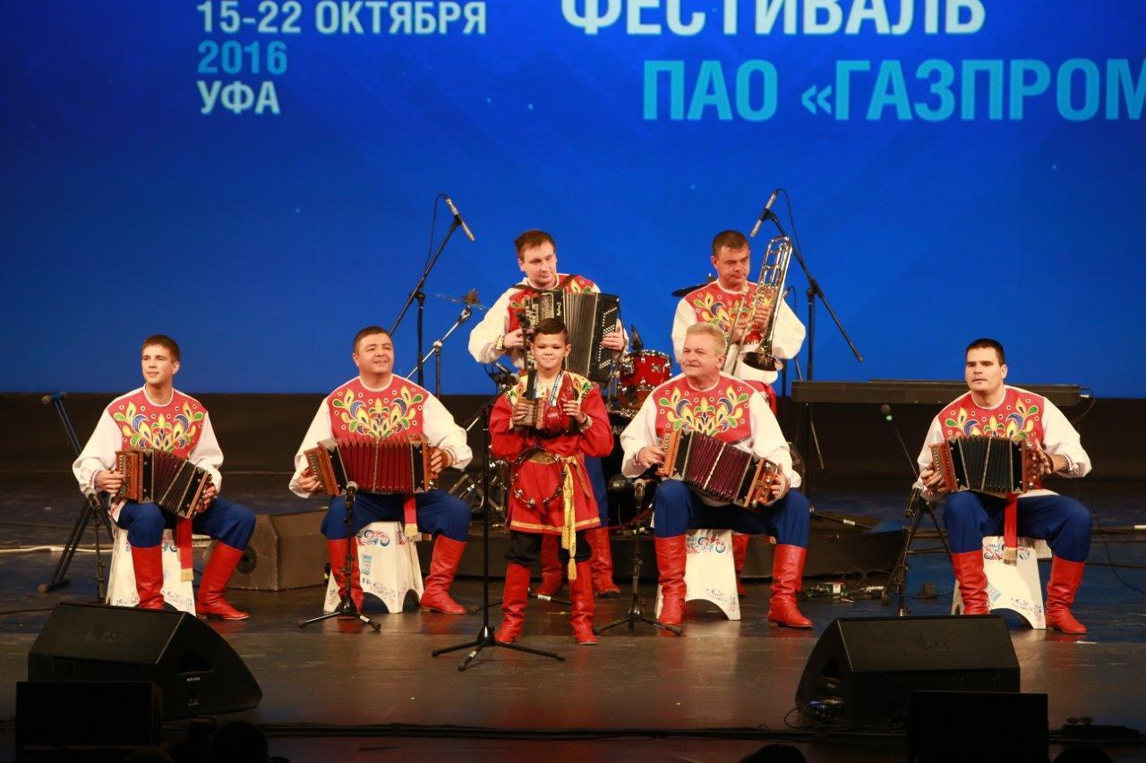Коллектив «Саратовские гармоники» (ООО «Газпром трансгаз Саратов»)