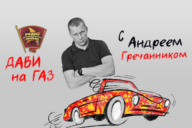 Сын вице-президента ЛУКОЙЛа получил 300 часов обязательных работ и лишился «Гелендвагена»