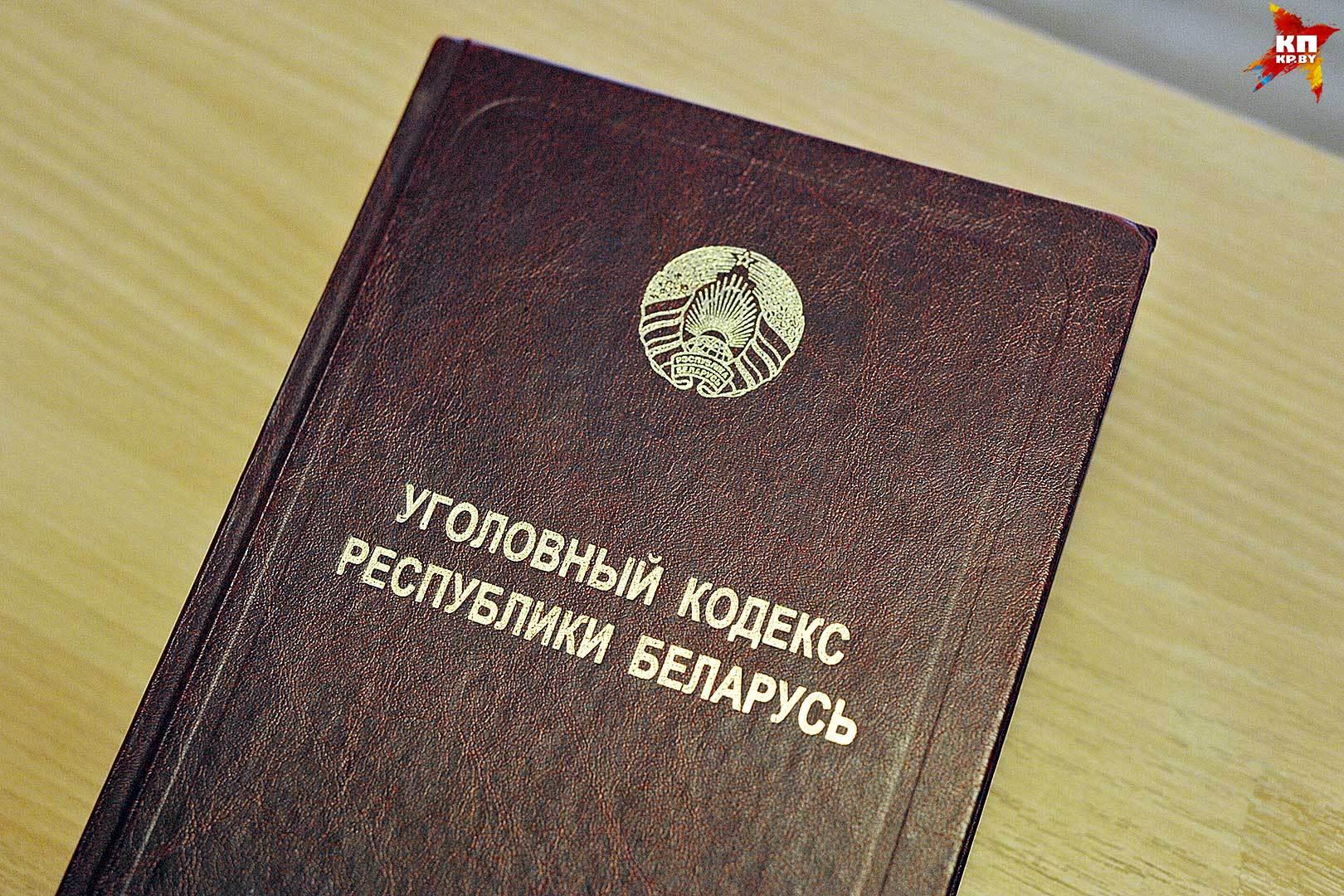 Гражданин Могилевского района «заминировал» автовокзал вБресте