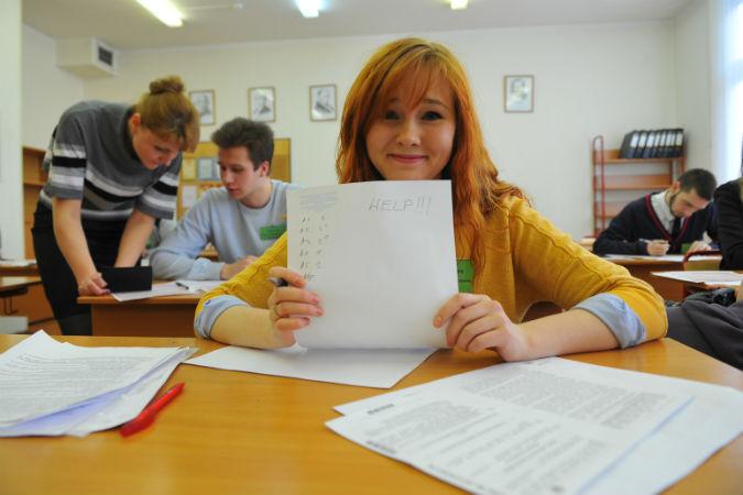 В Российской Федерации знают географию натройку сминусом— Шойгу