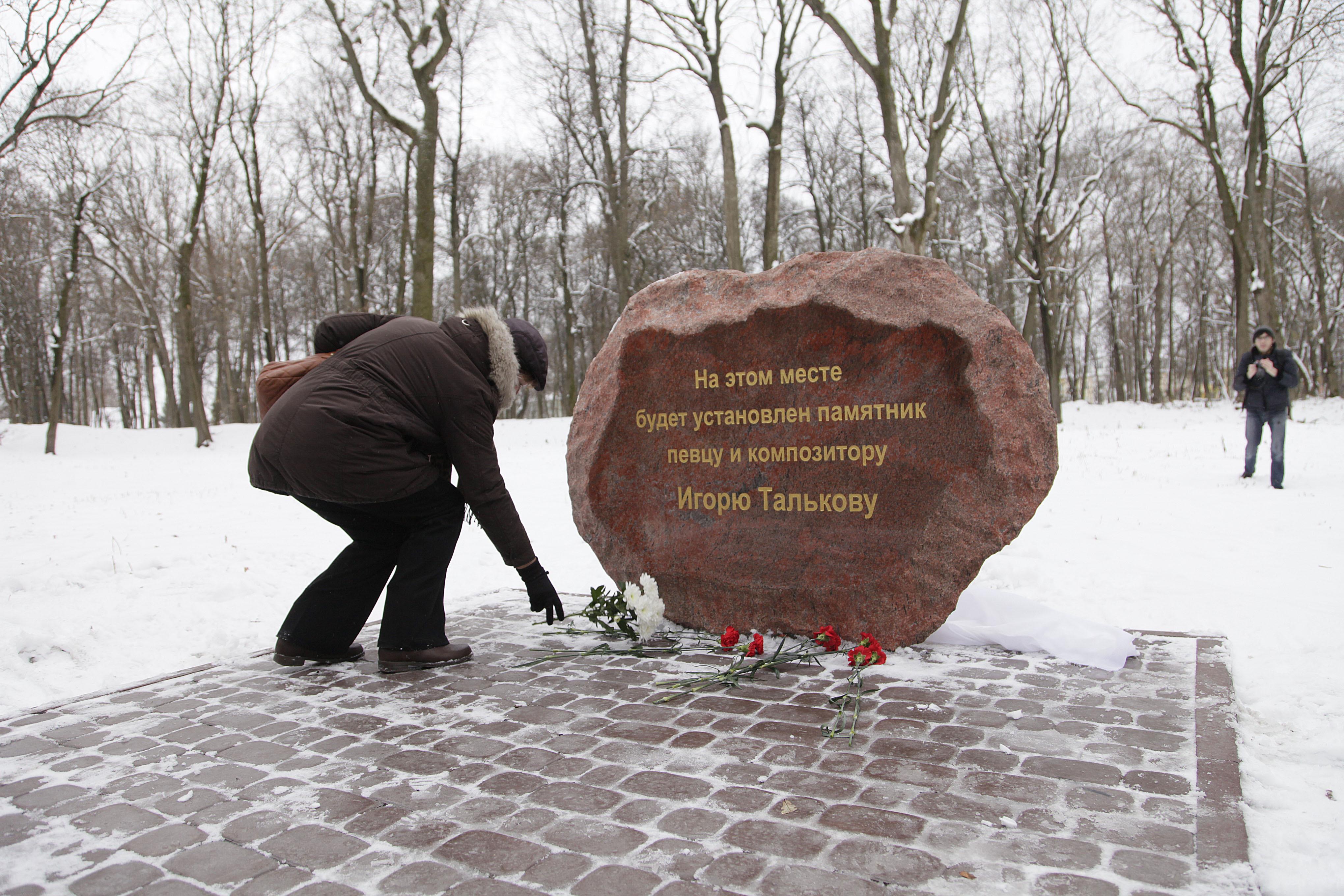 ВЩёкино заложат камень воснование монумента Игорю Талькову