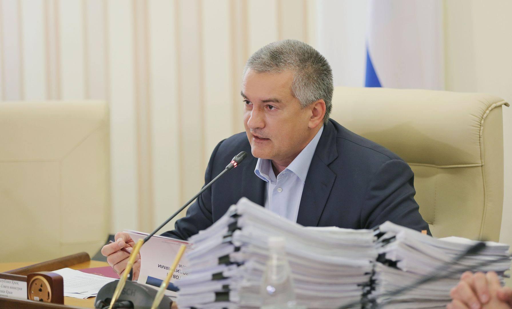 ВКрыму чиновников-нарушителей «пропечатают» надосках позора