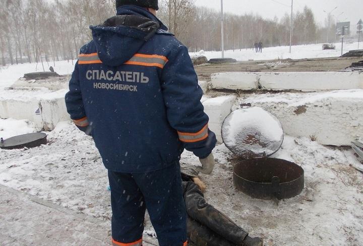 Труп неизвестного отыскали вколлекторе теплотрассы вНовосибирске