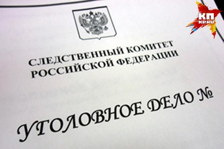 ВКурской области наполигоне бытовых отходов обнаружили труп ребёнка