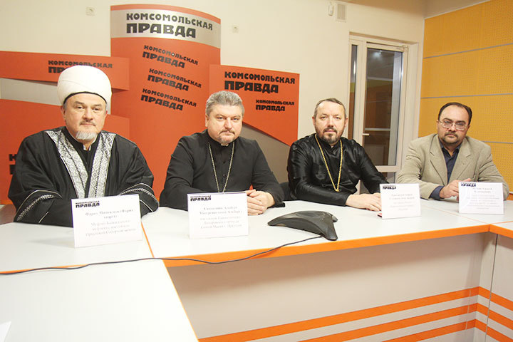 Прямая линия «Межконфессиональный мир и согласие» состоялась в «Комсомольской правде».