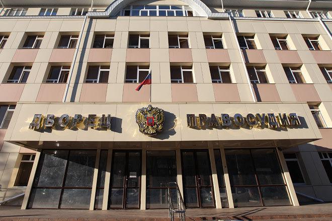 Ставропольский студент получил срок за попытку уехать к террористам ИГИЛ в Сирию