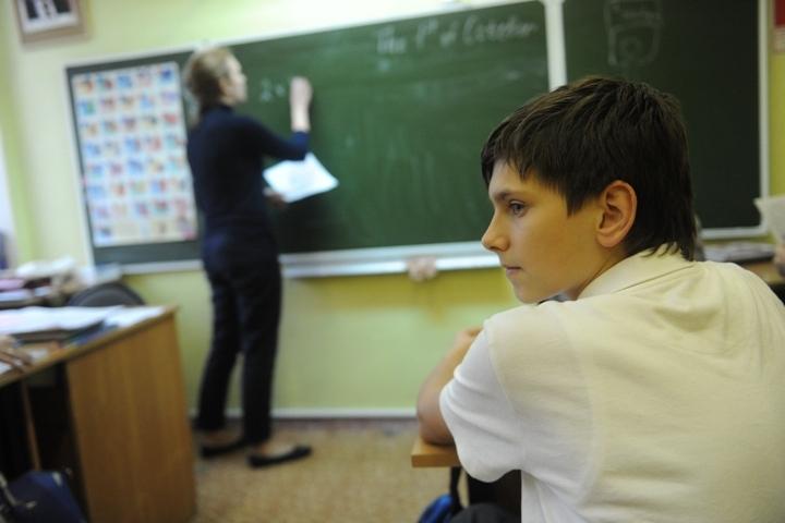 Власти Забайкалья пояснили получение учительницей заработной платы в40 руб.