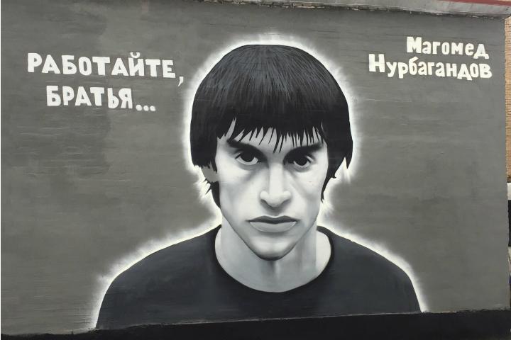 В северной столице уличные живописцы нарисовали граффити вчесть Героя РФ Магомеда Нурбагандова
