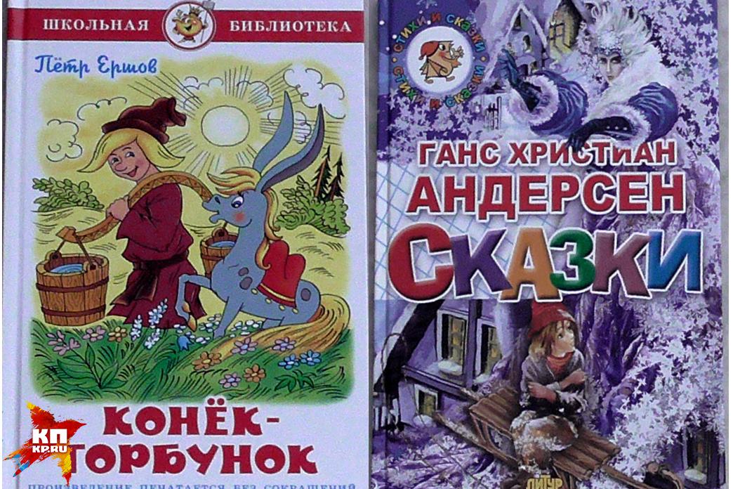 Эти две книги стали предметом для разбирательства в Ишиме. Фото предоставлено Татьяной Котляровой.