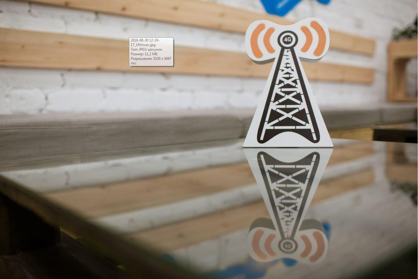 В салонах связи оператора и в интернет-магазине Tele2 абоненты могут приобрести брендированные USB-модемы и WI-FI-роутеры с поддержкой 4G.