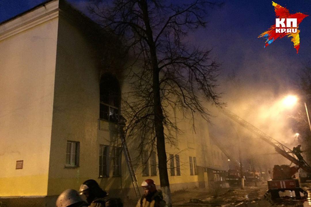 В Нижнем Новгороде горел ДК имени Орджоникидзе