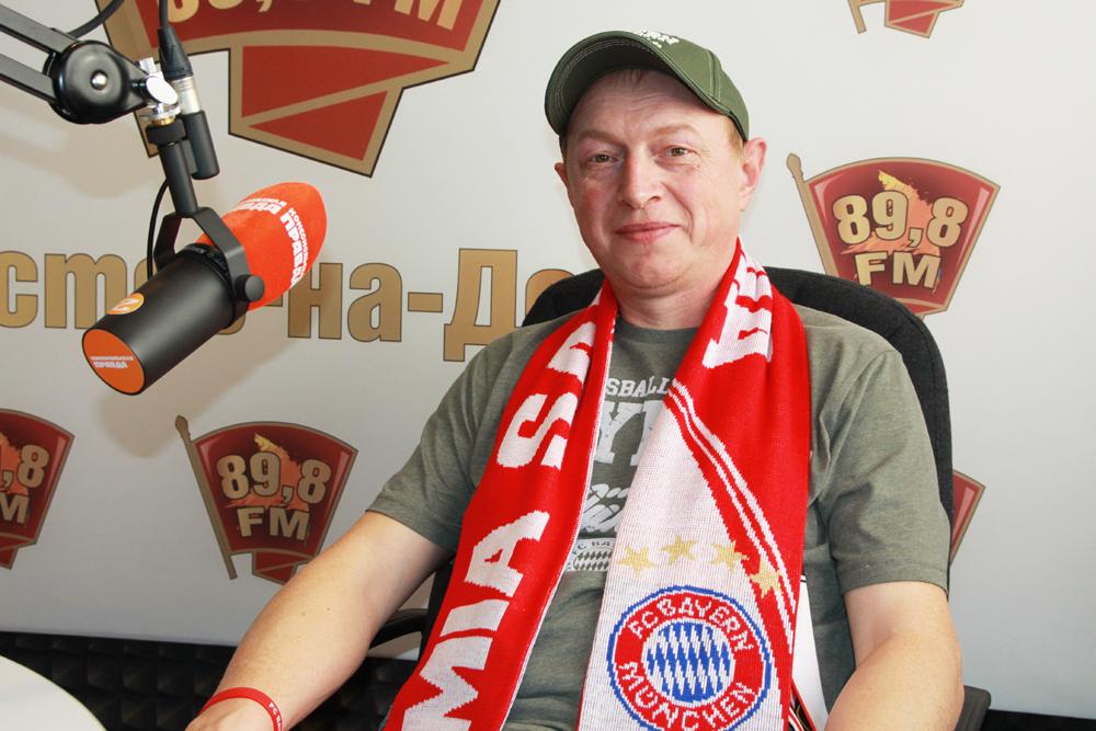 Мюнхенская «Бавария» прибыла вРостов-на-Дону наматч Лиги чемпионов
