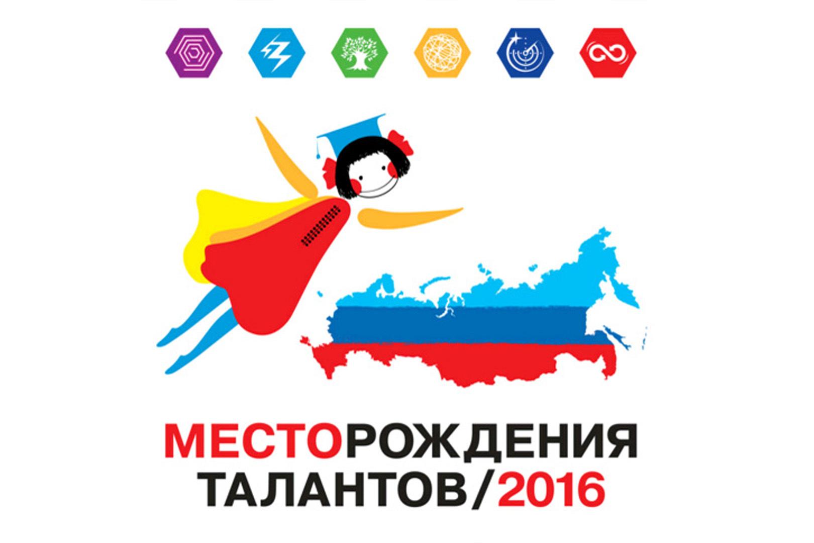 Школьницы из Омской области встретились с Валентиной Терешковой и Министром образования РФ