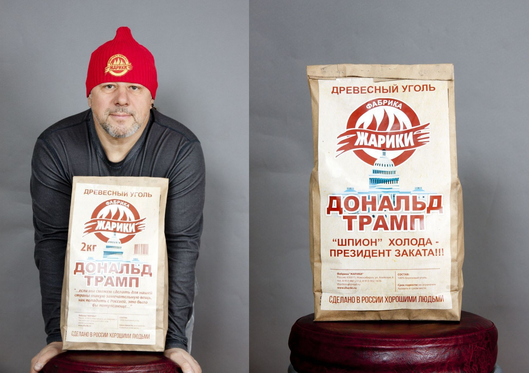 Два килограмма угля обойдутся новосибирцам в 135 рублей. Фото: предоставлено Дмитрием ДЕМИНЫМ
