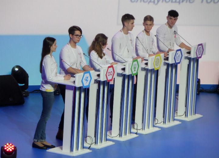 Форум «Будущие интеллектуальные лидеры России» проходил в Ярославле с 21 по 24 ноября.