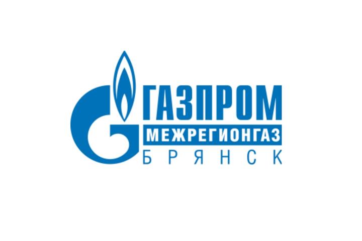 Газпром межрегионгаз Брянск