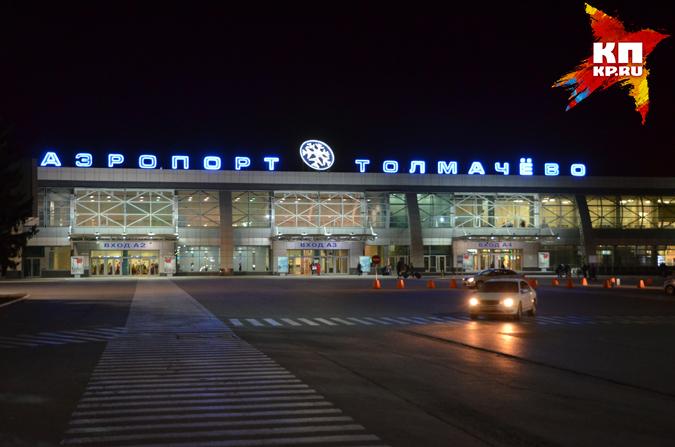 Экс-сотрудник Толмачево пошел под суд заразбитый самолет «Аэрофлота»