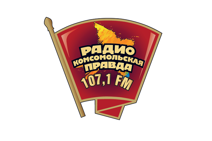 107.1 FM
