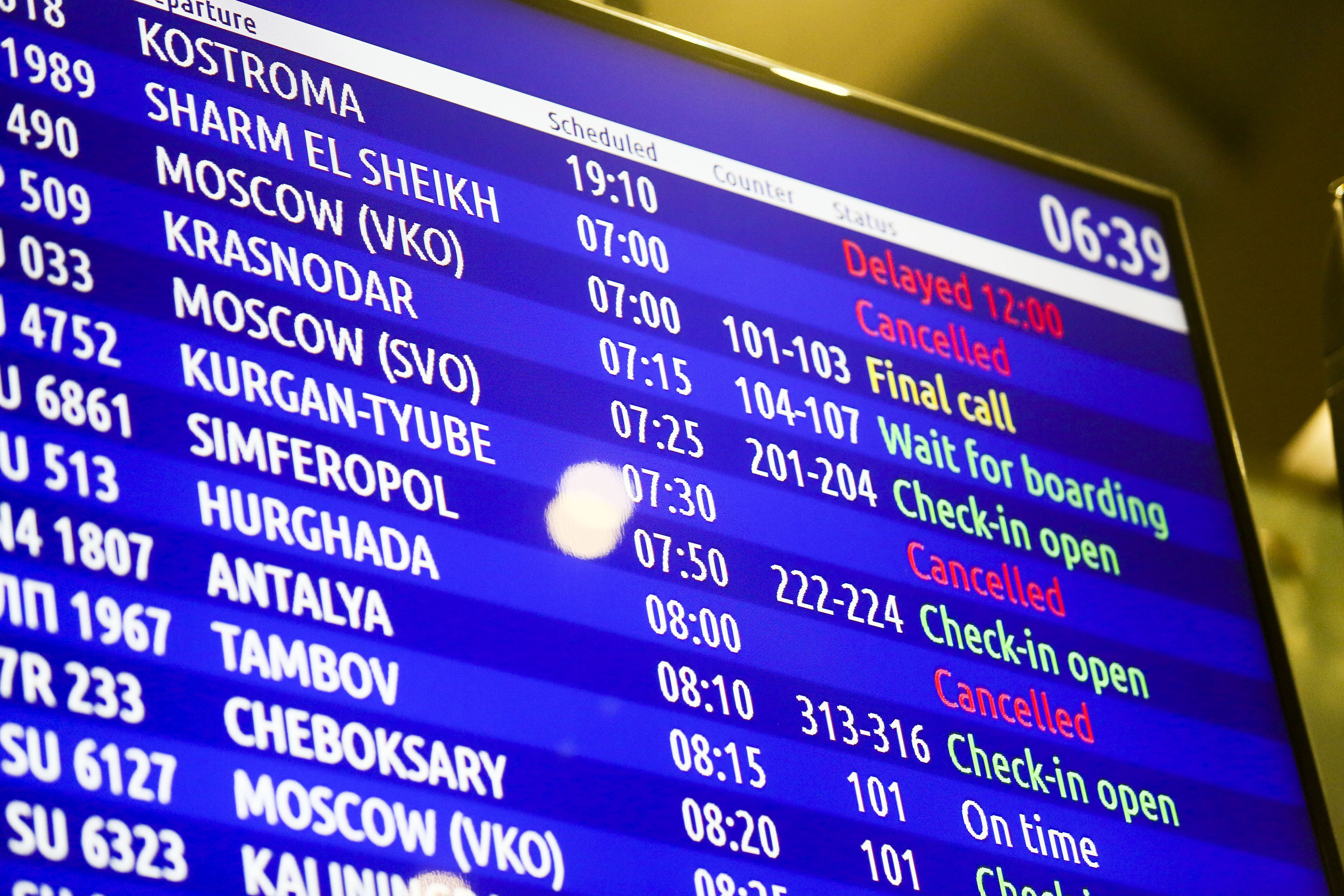 Пассажиров рейса Пхукет— Петербург 6 часов продержали всамолете навзлетной полосе