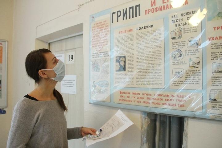 В РФ объявлена эпидемия гриппа