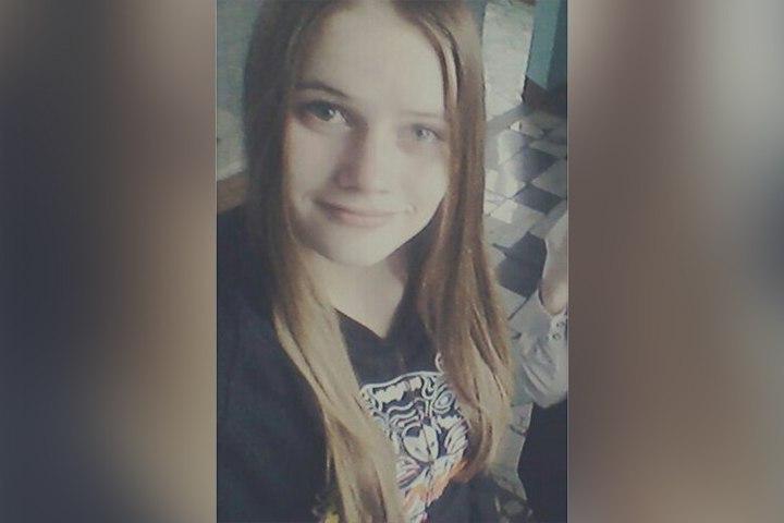 ВКрасноярске ищут студентку, пропавшую подороге излицея