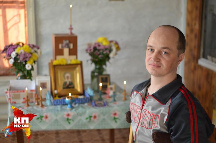 знакомство инвалид костыли днепропетровск