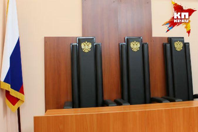 ВОмске замошенничество отправили втюрьму прежнего полицейского иего супругу